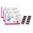 Astapeutic 超吸收活力藻紅素蝦紅素口服膠囊(10粒*3盒)