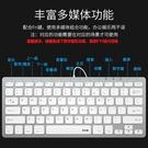 鍵盤BOW航世 筆記本外接無線鍵盤 巧克力usb迷你有線臺式電腦靜音無聲 618特惠