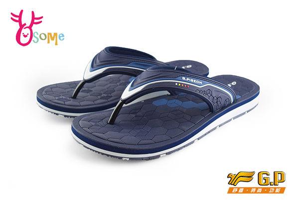 GP拖鞋 男款拖鞋 休閒涉水夾腳拖鞋 O8917#藍色◆OSOME奧森鞋業