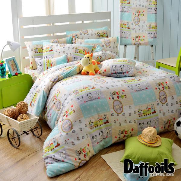 Daffodils《超級好友》超保暖雪芙絨(搖粒刷毛)雙人加大四件式被套床包組