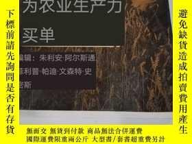 二手書博民逛書店原版英文罕見Paying for Agricultural productivity (看图)Y27238