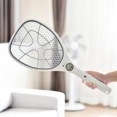 電蚊拍 日本電蚊拍可充電式家用蠅子蒼蠅蚊香電子拍滅蚊子器拍子蚊蠅【快速出貨】
