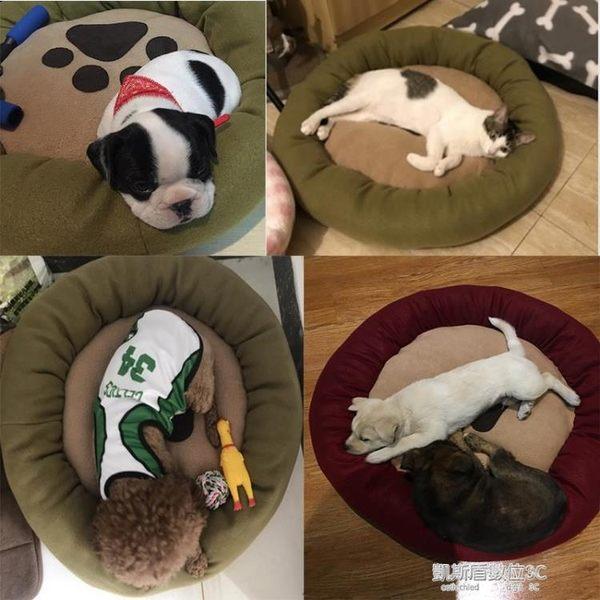 寵物窩  小型犬泰迪狗窩耐咬冬季狗狗屋睡墊寵物用品沙發狗床墊子貓窩四季  凱斯盾數位3c