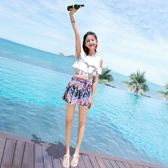 泳衣女三件套韓國溫泉小香風遮肚顯瘦小清新裙式分體游泳衣女保守   初見居家
