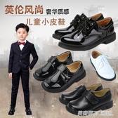 男童黑色皮鞋春秋款中大童英倫西裝禮服鞋兒童學生合唱表演出單鞋  英賽爾3