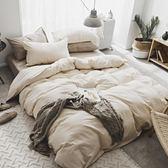 北歐簡約純色水洗棉全棉四件套床單床笠1.8米宿舍【極簡生活館】