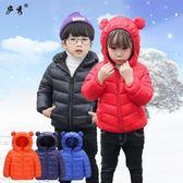 兒童輕薄羽絨棉服男童女童中小童棉襖短款寶寶棉衣冬外套反季