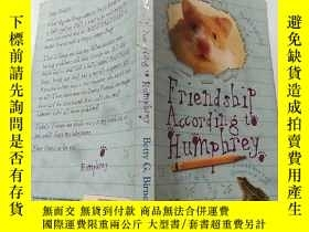 二手書博民逛書店friendship罕見according to humphrey 漢弗萊所說的友 誼、Y200392