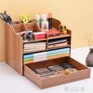 辦公收納架桌面檔櫃辦公用品整理收納盒檔架...