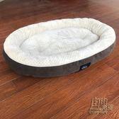 狗窩夏天清涼寵物窩貓窩小型中型大型犬泰迪博美金毛耐咬防水墊子CY 自由角落