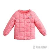 兒童棉服系列 兒童冬季新款羽絨內膽女童羽絨服寶寶中大童加厚內膽保暖輕薄外套 快意購物網