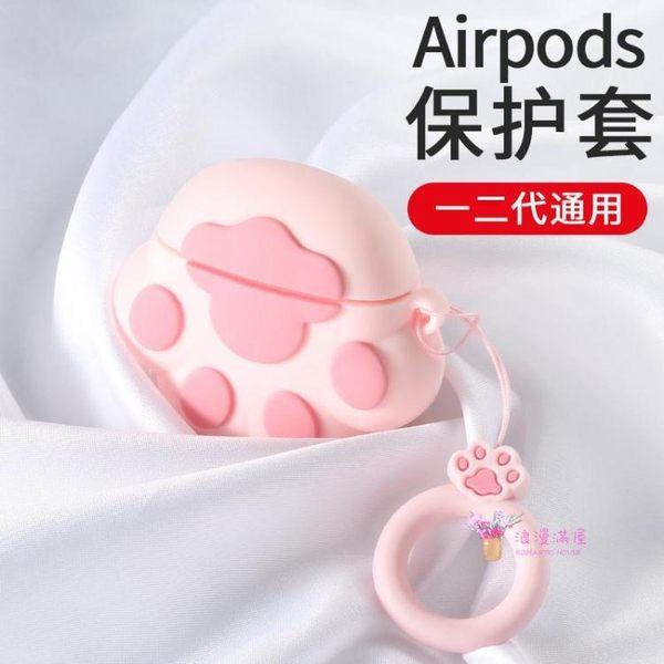 airpods保護套 貓爪2蘋果無線藍芽耳機套airpods2代保護殼潮ipod可愛卡通airpod硅膠aripods 2款