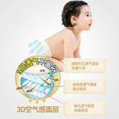 寶寶拉拉褲超薄透氣M60片XL經濟裝男女寶寶嬰兒褲型紙尿褲批發不濕