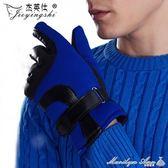手套 皮手套男冬天保暖防滑戶外防風防寒騎行加厚加絨觸屏手套 全網最低價