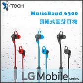 ▼i-Tech MusicBand 6300 頸繩式藍牙耳機/IPX4  防水/雙待機/先創/LG/V10/V480/V490/V500/Series II L70/Spirit LTE C70