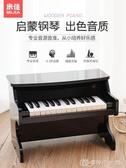 電子琴 兒童電子琴初學者鋼琴玩具 男女小孩1-3歲小學生多功能音樂玩具琴 創時代3c館YJT