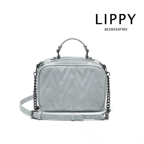 LIPPY Bettina貝提娜-淺灰  Crossbody 側背包