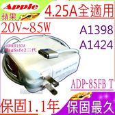 APPLE 85W 變壓器(保固最久)- 20V 4.25A MagSafe 2,A1424,A1398,ADP-85FB T,MC976D,MC976K, MC875B,MC975X