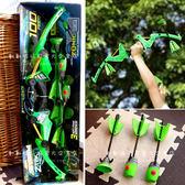 玩具弓箭 兒童安全弓箭會吹口哨的彈力軟吸盤箭大號青少年戶外射擊玩具 酷動3Cigo