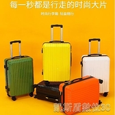 行李箱女20寸小型鋁框拉桿箱萬向輪學生密碼旅行箱男皮箱子輕便YYJ 新年優惠
