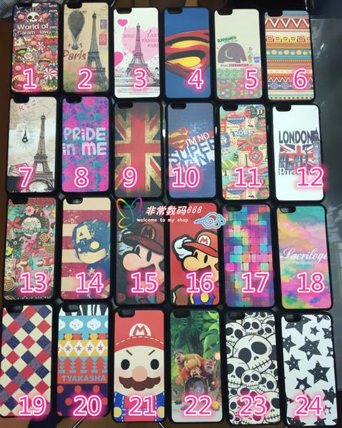 King*Shop~韓國複古贴皮外殼 蘋果iphone6 4.7寸軟膠手機殼 6代情侣保護套潮