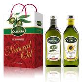 【Olitalia奧利塔】精緻橄欖油+葵花油禮盒組(1000ml各1)