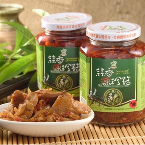 【三星地區農會】三星蒜香辣珍菇350g/罐
