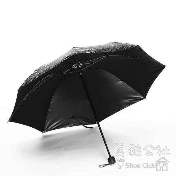 手動折疊單人簡約韓版復古純色加固雨傘      SQ6751[美鞋公社]