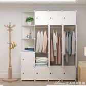 簡易衣柜簡約現代經濟型組裝塑料單人小衣櫥省空間仿實木板式宿舍艾美時尚衣櫥igo