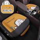 卡通汽車坐墊四季通用女神網紅座椅墊單片三件套夏季涼墊半包座墊