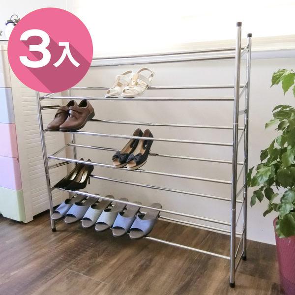 鞋架 鞋櫃 收納架 【SAW001】簡約居家可伸縮雙層鞋架 Amos 台灣製