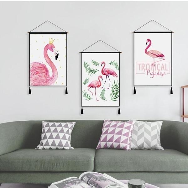 掛布 北歐房間裝飾品ins創意掛布臥室獨角獸火烈鳥背景牆面壁掛件掛畫 萬寶屋