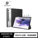 DUX DUCIS Samsung Tab S7 FE/S7+ TOBY 筆槽皮套 內置筆槽 可立 休眠喚醒 保護套