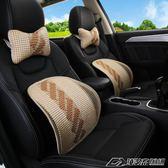 汽車頭枕護頸枕頭靠枕冰絲透氣車用座椅腰靠墊車載夏季車內用品  潮流前線