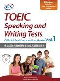 (二手書)多益口說與寫作測驗官方全真試題指南 I(1 書 + 1 CD)