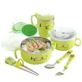 餐具餐具套裝寶寶注水保溫碗吃飯碗不銹鋼防摔吸盤碗輔食碗勺 伊莎公主