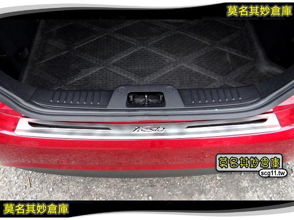 莫名其妙倉庫【AL006A 小肥4D 後保踏板】福特 Ford New Fiesta 小肥精品配件空力套件