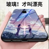 三星 A8 2018款 5.6吋 卡通玻璃鏡面手機殼 三星 Galaxy A8 plus 6吋 手機保護套 全包防摔殼 軟矽膠邊