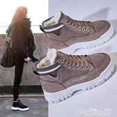 馬丁靴棉鞋女2021年新款冬季學生鞋子女加絨加厚馬丁靴百搭秋冬鞋雪地靴 雲朵