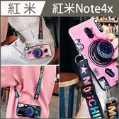【藍光相機殼】紅米 Note4x 全包覆軟殼 相機支架 送掛繩 背帶 復古風 手機殼 ig 網紅網美 手機套