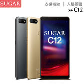 糖果SUGAR C12 (3G/32G) 6吋雙4G大電量智慧機