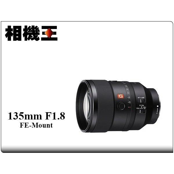 ★相機王★Sony FE 135mm F1.8 GM〔SEL135F18GM〕平行輸入