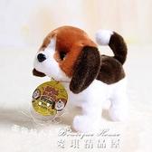 日本可愛仿真電動狗會叫會走泰迪毛絨玩具狗電子寵物狗 麥琪精品屋