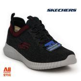 【Skechers思克威爾】男款 健走/跑步/休閒鞋 ELITE FLEX 系列 - 深灰/紅 (52642BKRD)全方位運動戶外館