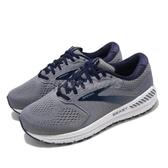 BROOKS 慢跑鞋 Beast 20 4E Extra Wide 超寬楦頭 灰 深藍 男鞋 運動鞋【ACS】 1103274E491
