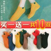 襪子女船襪女棉質薄款短襪淺口正韓可愛學生隱形院風硅膠防滑低筒台秋節88折