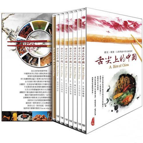 舌尖上的中國 DVD (音樂影片購)