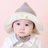 婴儿帽 新款寶寶帽子春夏秋季卡通時尚漁夫帽男女童巫婆盆帽遮陽帽魔法帽