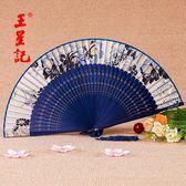 扇子折扇中國風女扇古典折扇女絹扇古風真絲日式折疊禮品扇