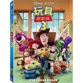 【迪士尼/皮克斯動畫】玩具總動員3-DVD 普通版